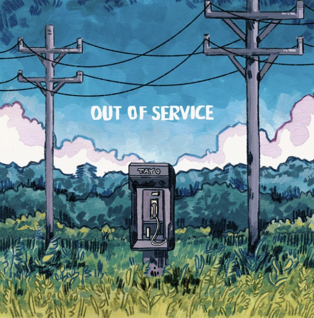 Out of Service-[Tayo]